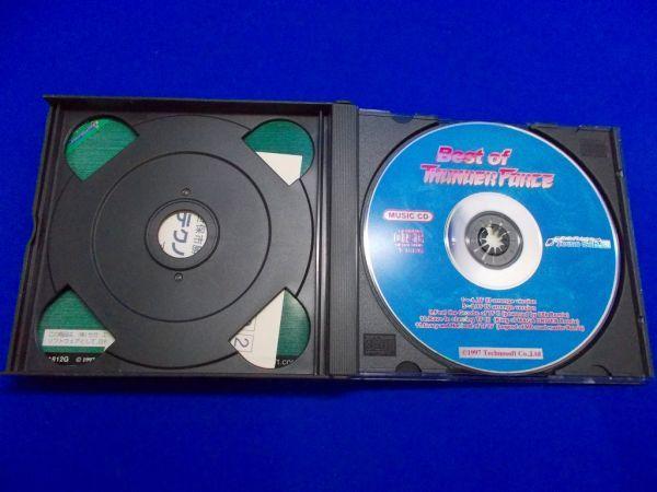 サンダーフォースⅤ スペシャルパック セガサターン SS テクノソフト CD2枚組 1997年 THUNDER FORCE_画像3