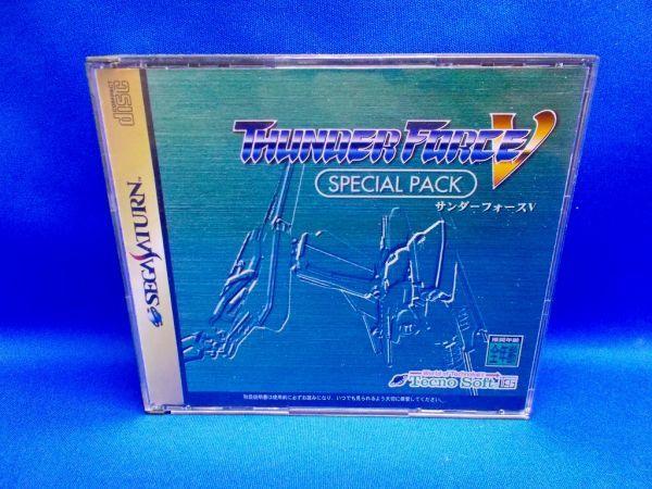 サンダーフォースⅤ スペシャルパック セガサターン SS テクノソフト CD2枚組 1997年 THUNDER FORCE