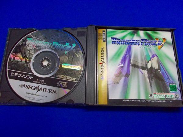 サンダーフォースⅤ スペシャルパック セガサターン SS テクノソフト CD2枚組 1997年 THUNDER FORCE_画像2