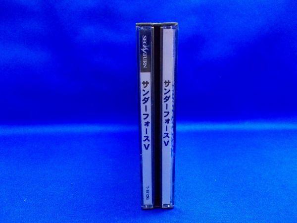 サンダーフォースⅤ スペシャルパック セガサターン SS テクノソフト CD2枚組 1997年 THUNDER FORCE_画像8