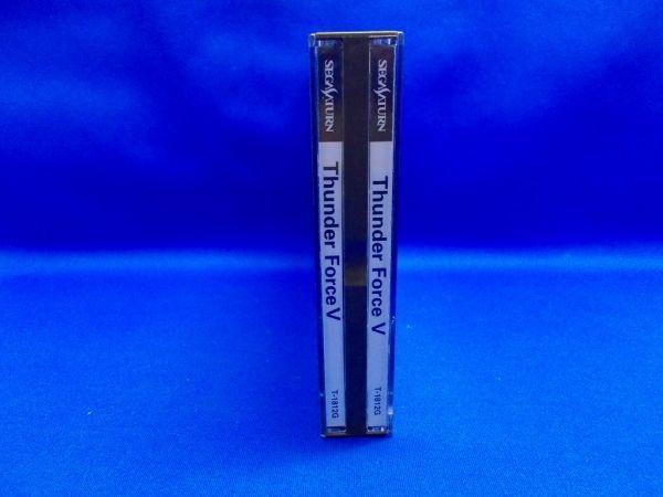 サンダーフォースⅤ スペシャルパック セガサターン SS テクノソフト CD2枚組 1997年 THUNDER FORCE_画像5
