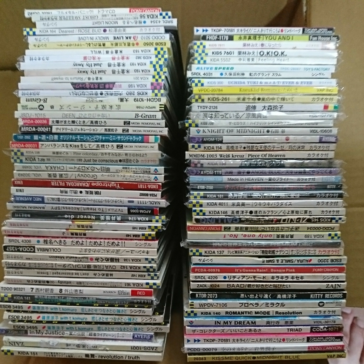 大量アニメシングルCDセット、林原めぐみ、椎名へきる、高橋洋子