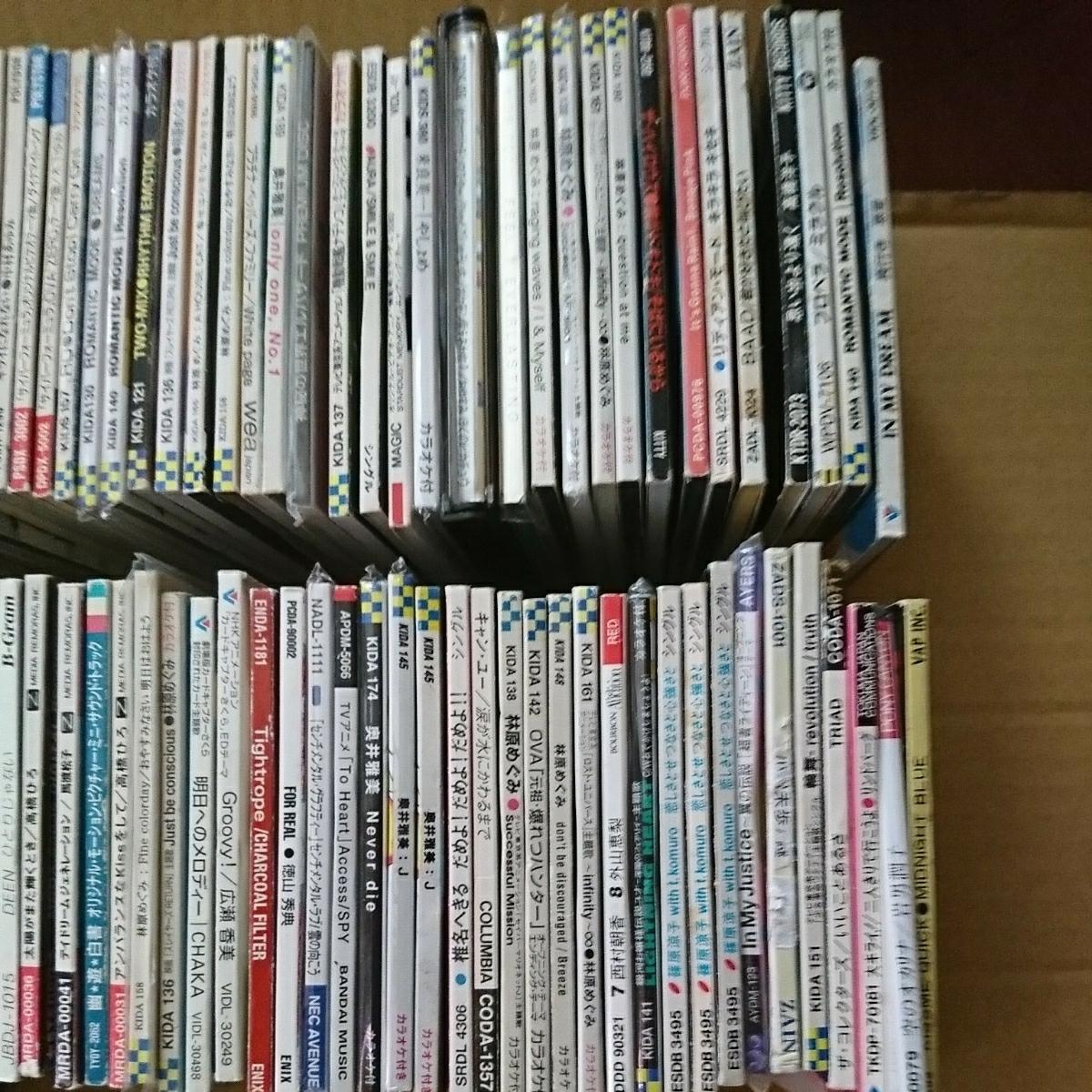 大量アニメシングルCDセット、林原めぐみ、椎名へきる、高橋洋子_画像3