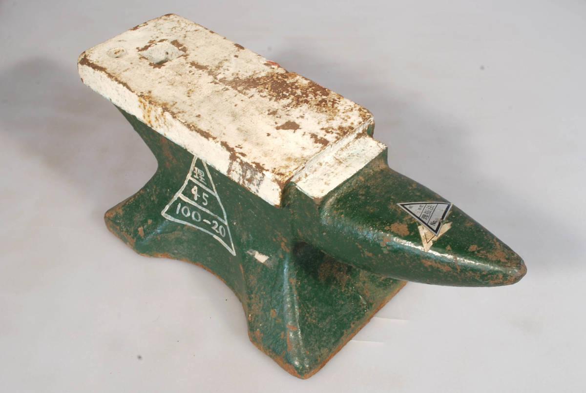 ◆当時品【角付アンビルNo.20 金床】作業代 鍛冶屋 重さ20Kg_画像3