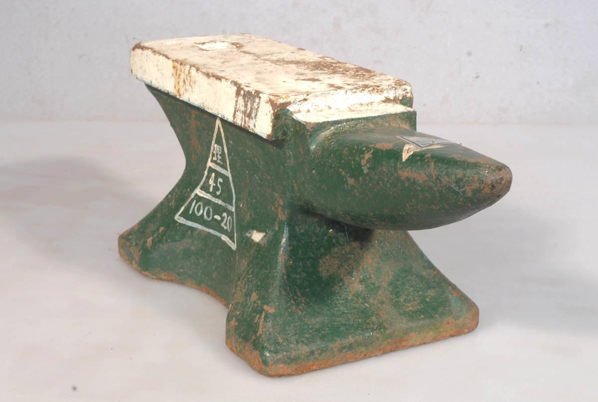 ◆当時品【角付アンビルNo.20 金床】作業代 鍛冶屋 重さ20Kg_画像4