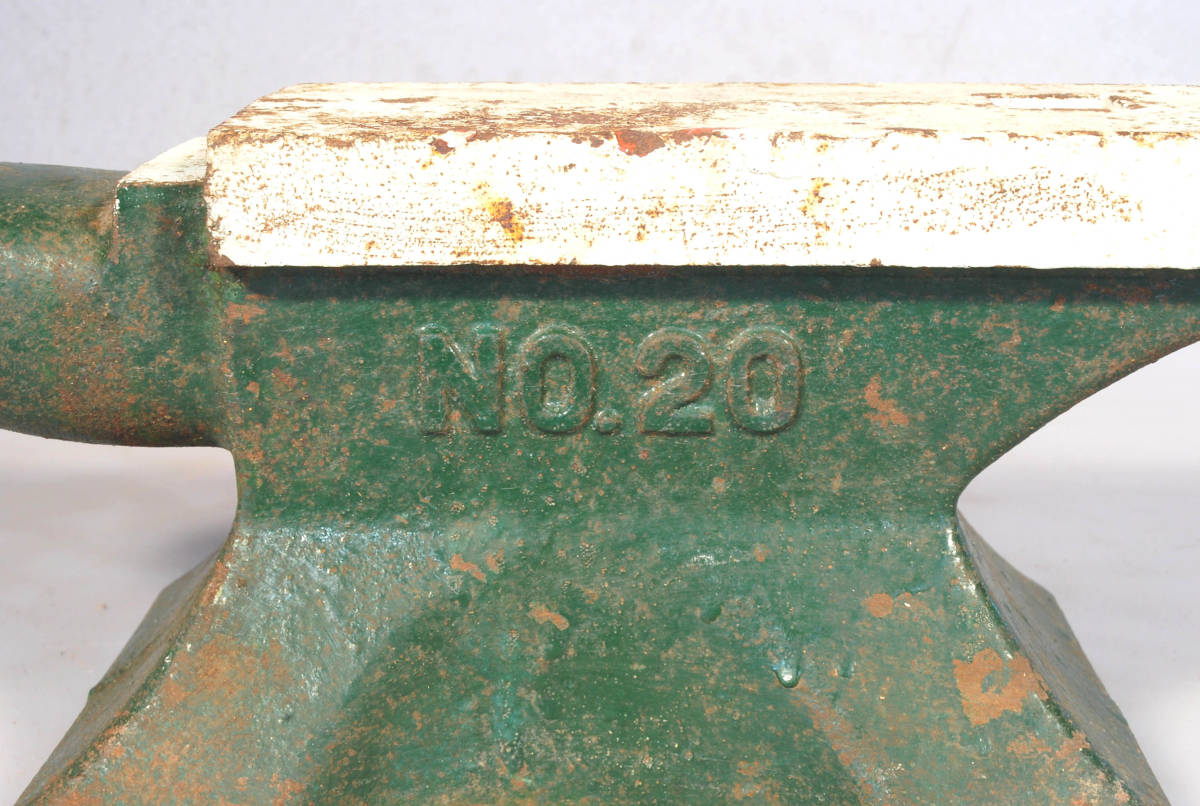◆当時品【角付アンビルNo.20 金床】作業代 鍛冶屋 重さ20Kg_画像7