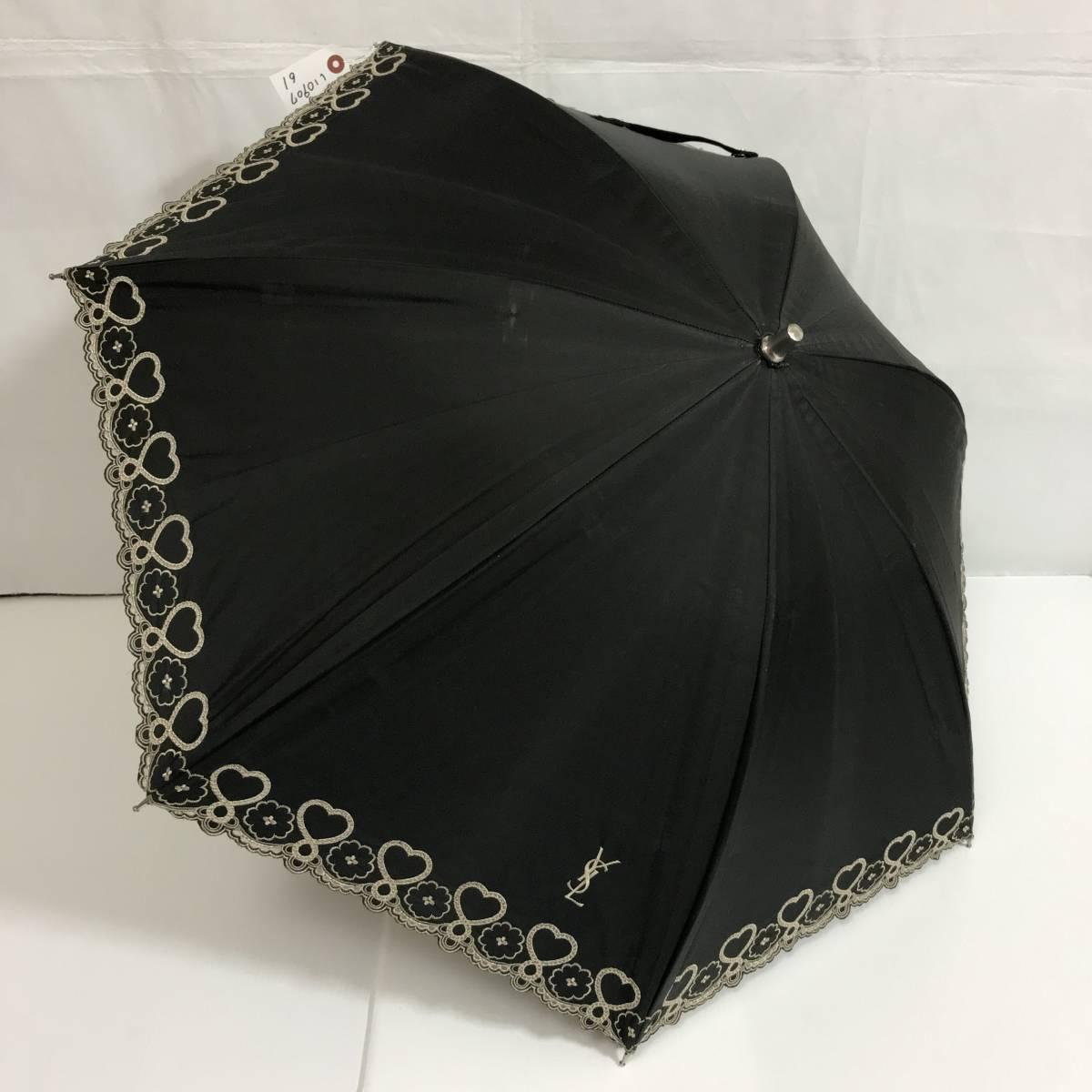 い090761 中古 YVES SAINT LAURENT イヴサンローラン AURORA オーロラ 晴雨兼用 雨傘 日傘 長傘 サマーシールド 女性用