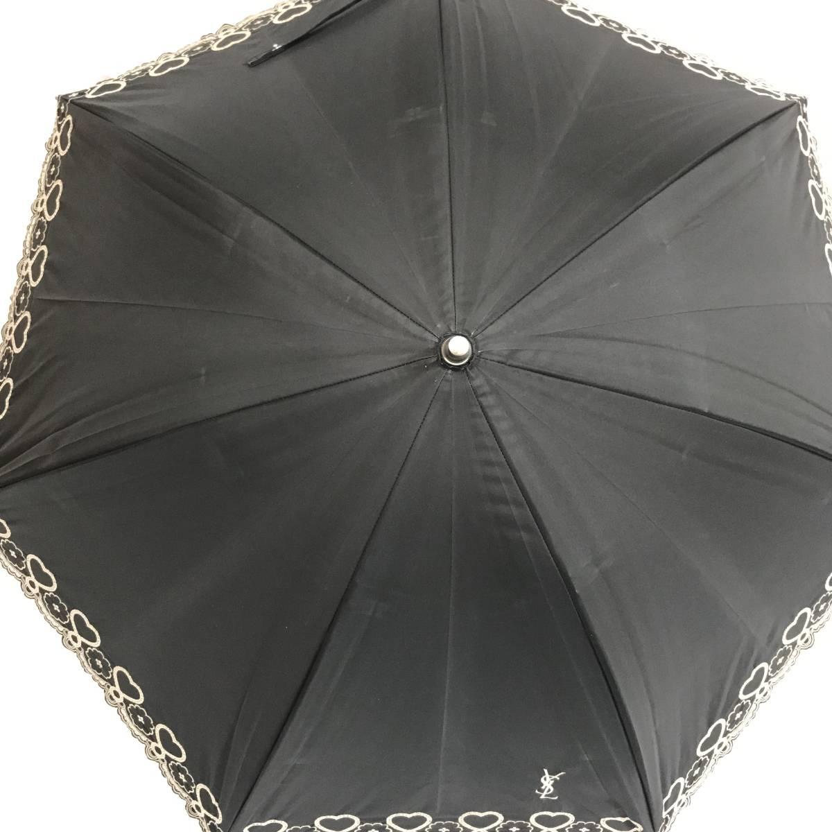 い090761 中古 YVES SAINT LAURENT イヴサンローラン AURORA オーロラ 晴雨兼用 雨傘 日傘 長傘 サマーシールド 女性用_画像6