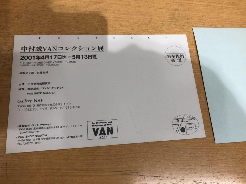 VAN JAC◯ビッグコレクター/中村誠氏 ステッカーほか_画像4