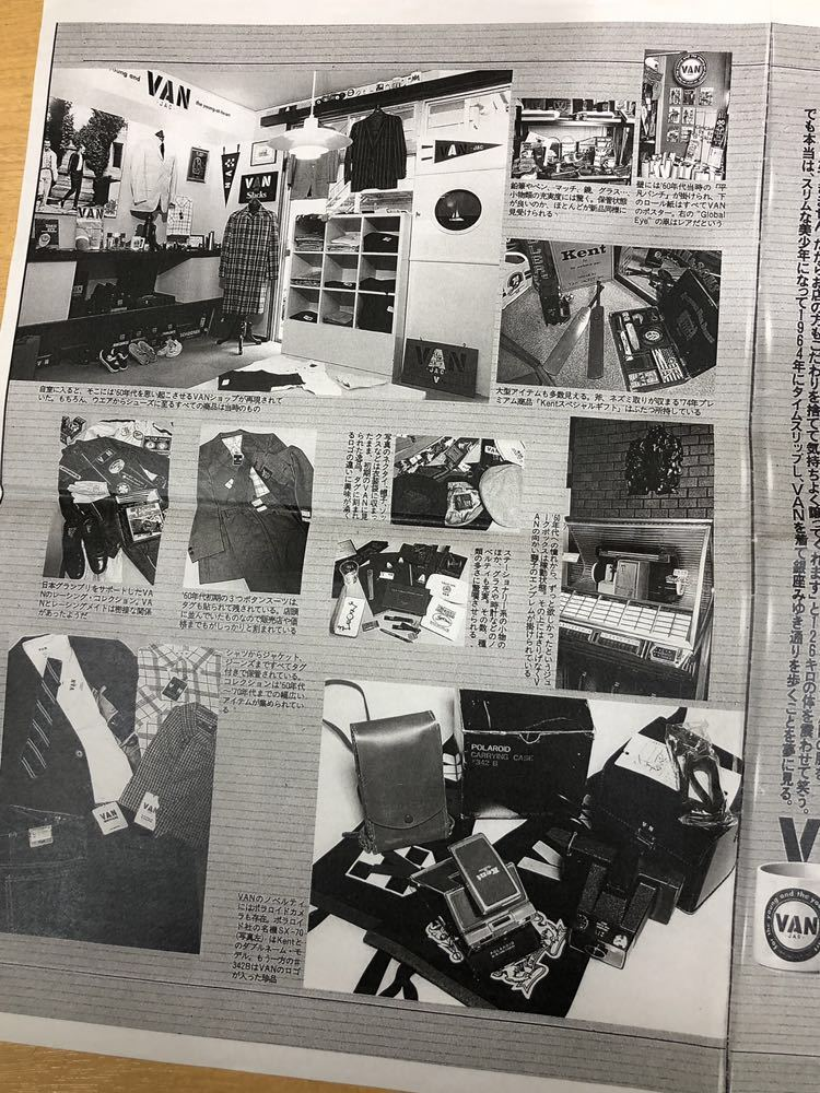 VAN JAC◯ビッグコレクター/中村誠氏 ステッカーほか_画像9