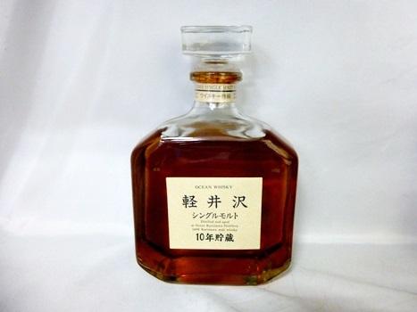 1円~ 未開栓 KARUIZAWA 軽井沢 シングルモルト OCEAN WAHISKY ウイスキー 10年 貯蔵 720ml