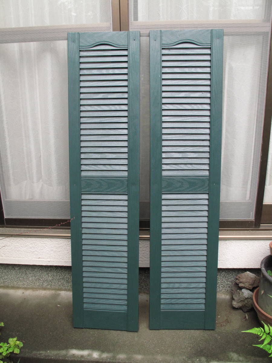 【処分品】窓飾り樹脂製ルーバーシャッター