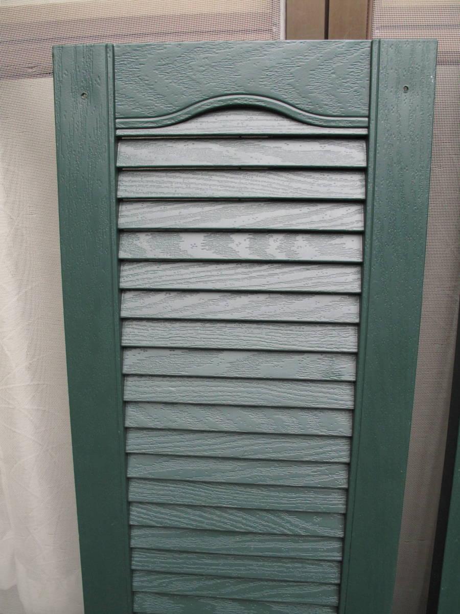 【処分品】窓飾り樹脂製ルーバーシャッター_画像2