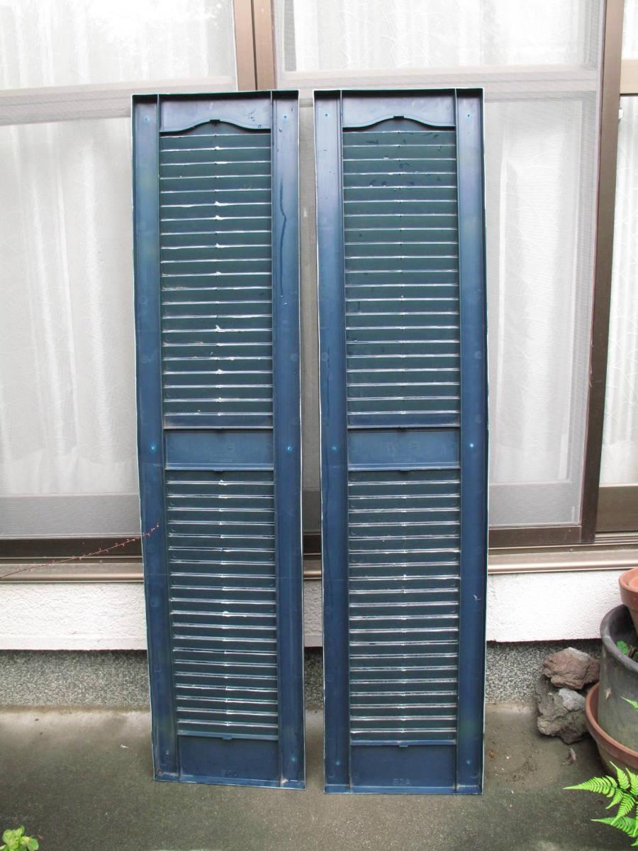【処分品】窓飾り樹脂製ルーバーシャッター_画像4