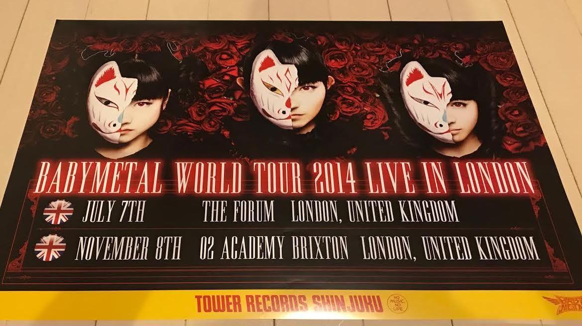 美品 BABYMETAL WORLD TOUR 2014 Blu-ray LEGEND 2015 ~新春キツネ祭り~ THE ONE - 限定 Blu-ray ポスター タワーレコード タワレコ_画像2