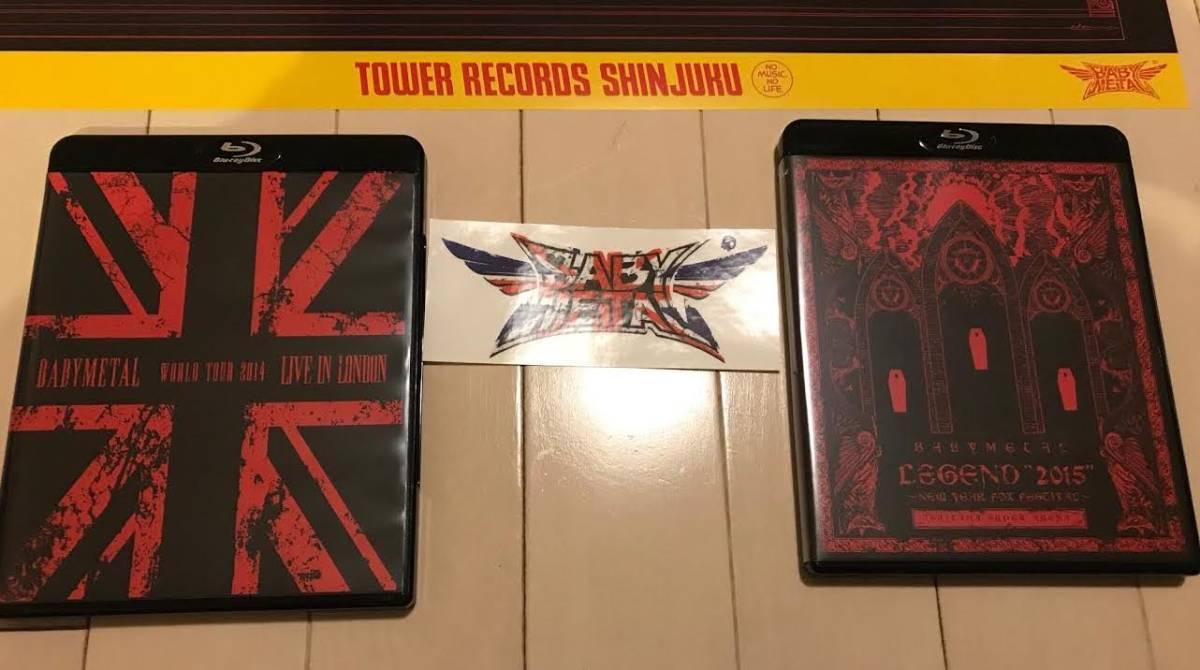 美品 BABYMETAL WORLD TOUR 2014 Blu-ray LEGEND 2015 ~新春キツネ祭り~ THE ONE - 限定 Blu-ray ポスター タワーレコード タワレコ_画像3