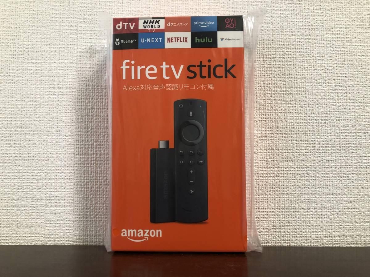 ☆Amazon Fire TV Stick - Alexa対応 音声認識 リモコン 新品未開封