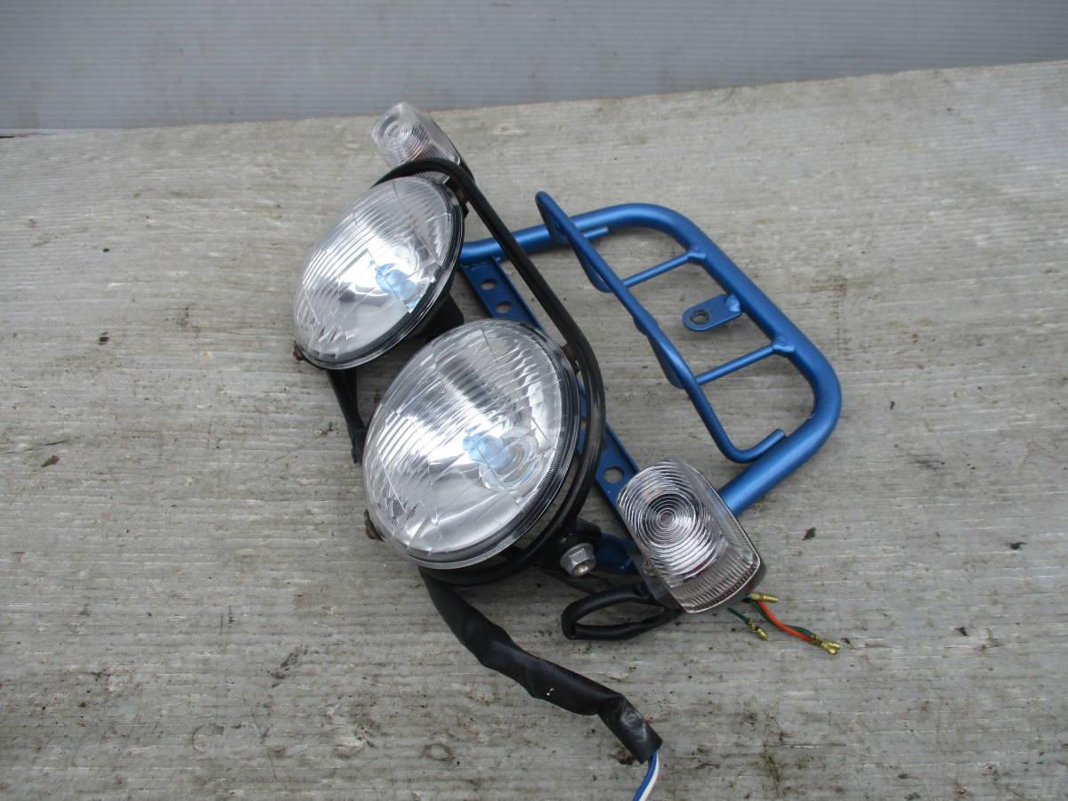 ズーマー50 AF58 キャブ車 ヘッドライト ライトステー