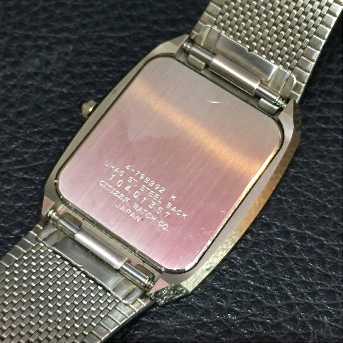 動作品【B-3】CITIZEN シチズン EXCEED エクシード 4-798392 クォーツ メンズ 腕時計_画像7