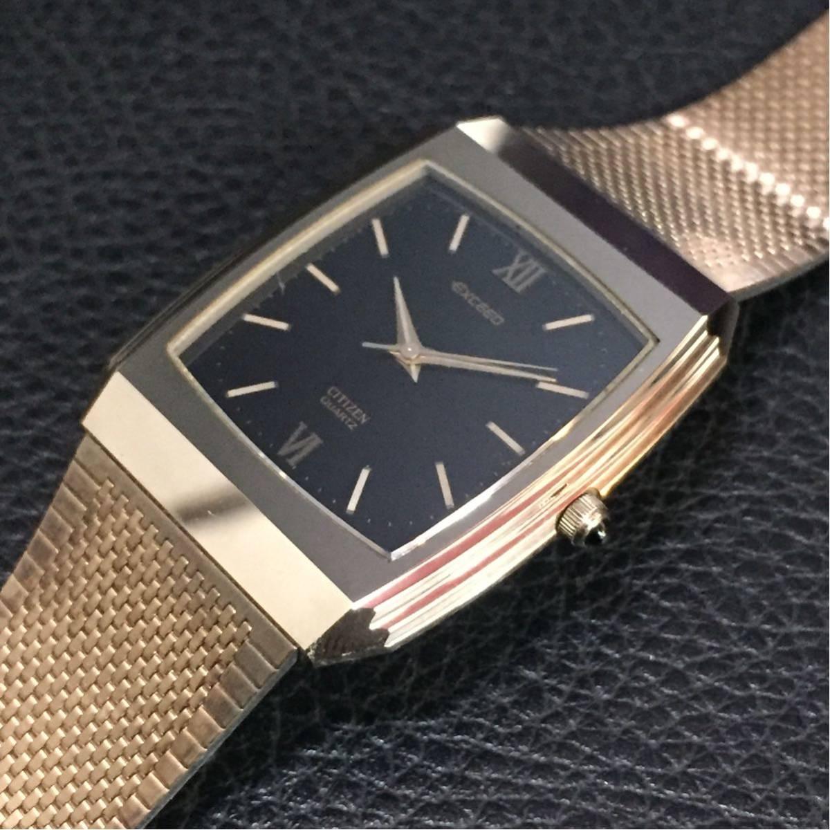 動作品【B-3】CITIZEN シチズン EXCEED エクシード 4-798392 クォーツ メンズ 腕時計