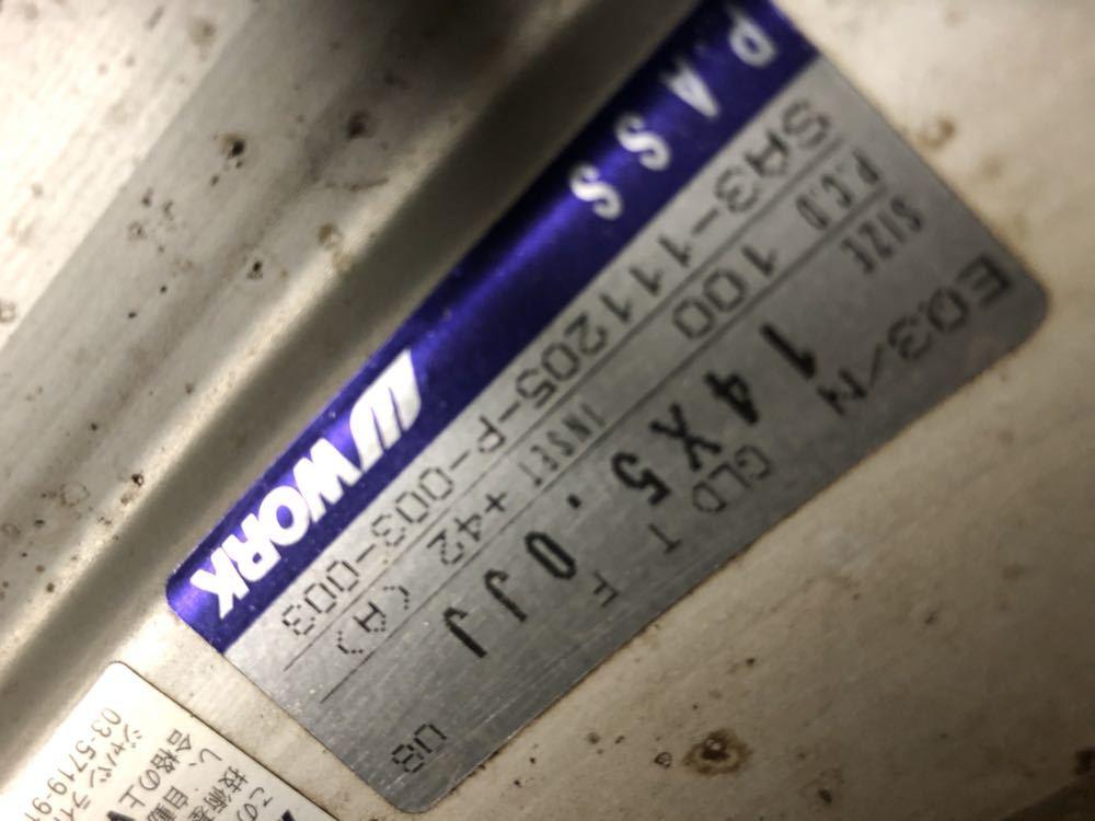 ワークエクイップ WORK Equip03 14インチ 100-4H 5.0J オフセット+42 165/55R14軽トラック軽バン軽自動車に!BS155/55R14約9分山に変更可_画像6