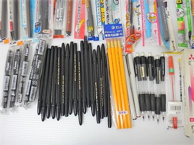 大量!◆新品【筆記用具 福袋】ボールペン/シャーペン/鉛筆/サインペン/マジック/筆ペン/クレヨン/色鉛筆/万年筆_画像7