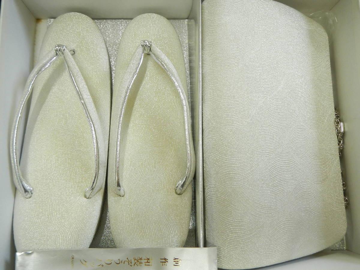 <銀の斧>和装・草履バッグセット・正装用_画像9
