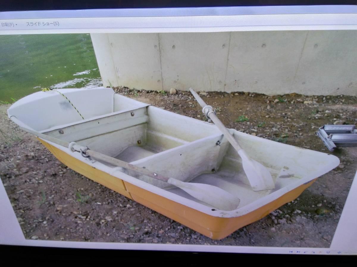 明石ヨット製作所 大漁丸 三分割ボート 2人用 中古