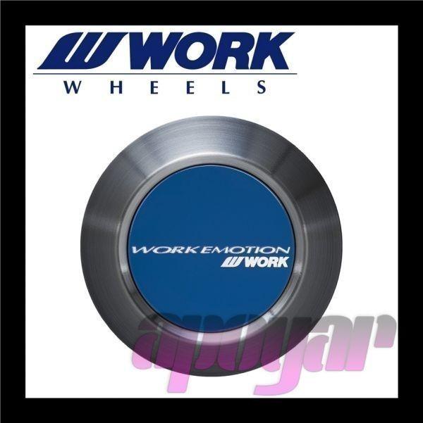 120251 x4 WORK(ワーク) エモーション T5R センターキャップ 1台分/4個セット ブルー ハイタイプ HIGH 在庫有り・追跡有り_画像2