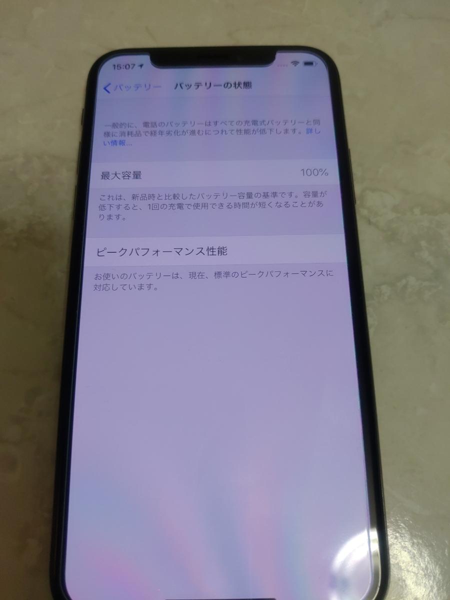 Apple iPhone XS 256GB SIMロック解除済み スペースグレイ _画像8