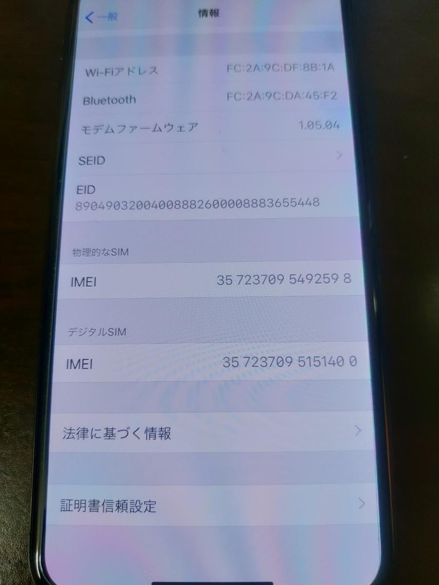 Apple iPhone XS 256GB SIMロック解除済み スペースグレイ _画像9