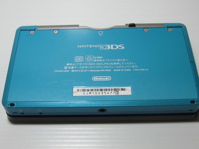 ☆任天堂 3DS 本体 グリーン(Ver.9.4.0-0J)!!_画像5