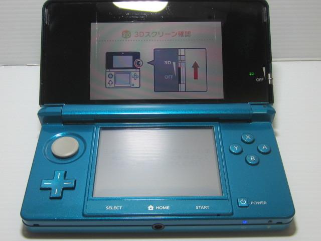 ☆任天堂 3DS 本体 グリーン(Ver.9.4.0-0J)!!_画像7