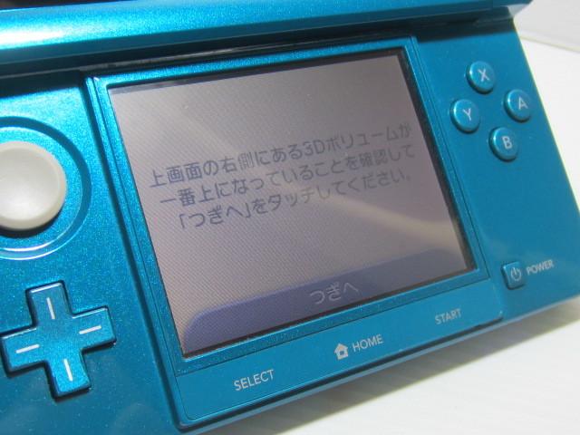 ☆任天堂 3DS 本体 グリーン(Ver.9.4.0-0J)!!_画像9