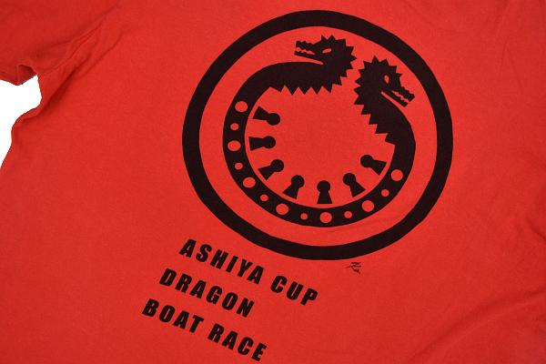 S-7026★送料無料★ASIYA CUP DORAGON BOATRACE 芦屋カップ ドラゴン ボートレース★レッド赤色 両面プリント 半袖Tシャツ XL_画像2