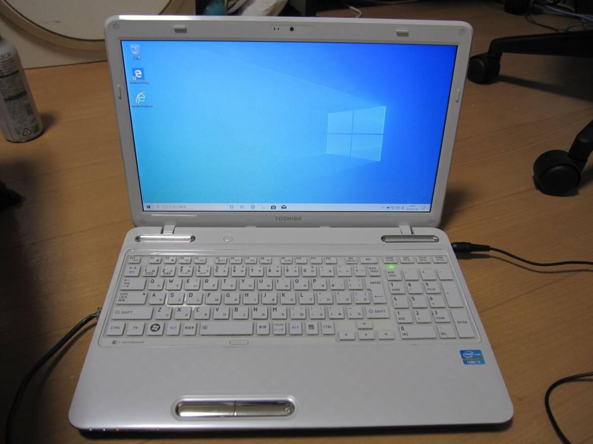 少し難あり 大容量1TB HDD搭載東芝Dynabook T451 第3世代Core7-2670QMプロセッサー 2.20GHzターボブースト時3.10GHz_画像2