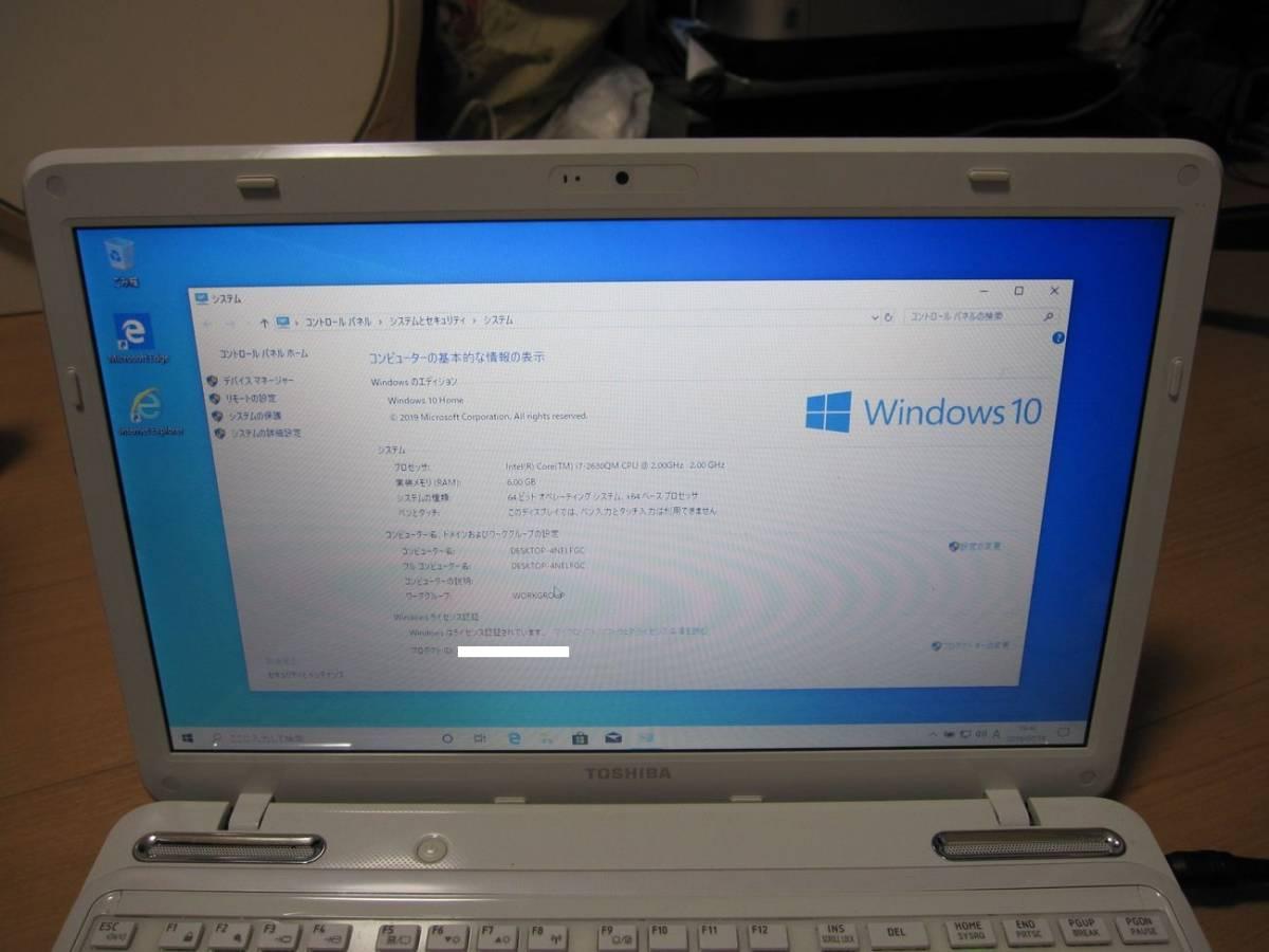 少し難あり 大容量1TB HDD搭載東芝Dynabook T451 第3世代Core7-2670QMプロセッサー 2.20GHzターボブースト時3.10GHz_画像3
