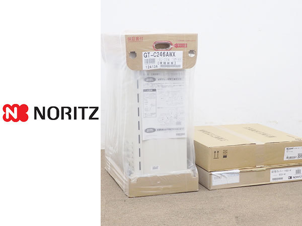 N1860【税込/未使用品】2017年製 ノーリツ ガスふろ給湯器 GT-C246AWX-BL/エコジョーズ/24号 オートタイプ/都市ガス用/36万
