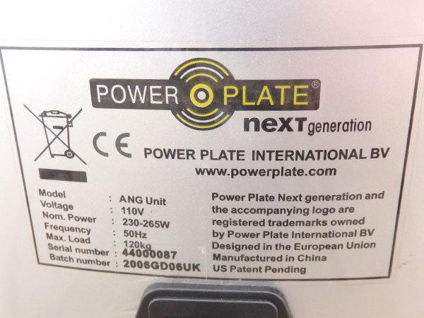 N1892 POWER PLATE/パワープレート Next Generation ANG Unit/加速度トレーニングマシン/トップアスリート使用/95万【営業所止め】_画像8