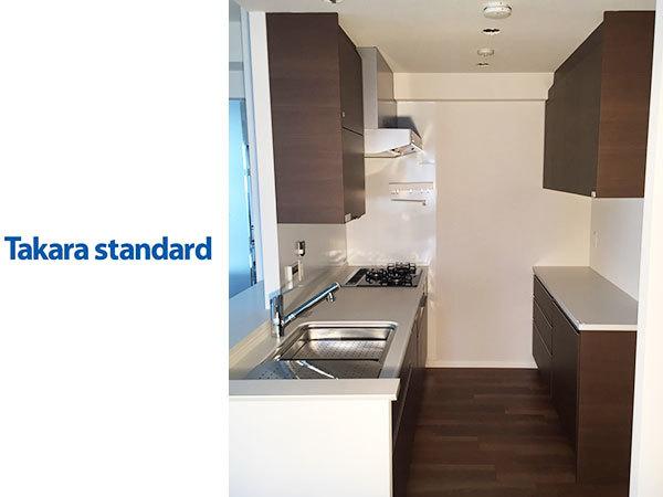 N1947【展示未使用品】タカラスタンダード 高級システムキッチン/人造大理石天板/食洗機/