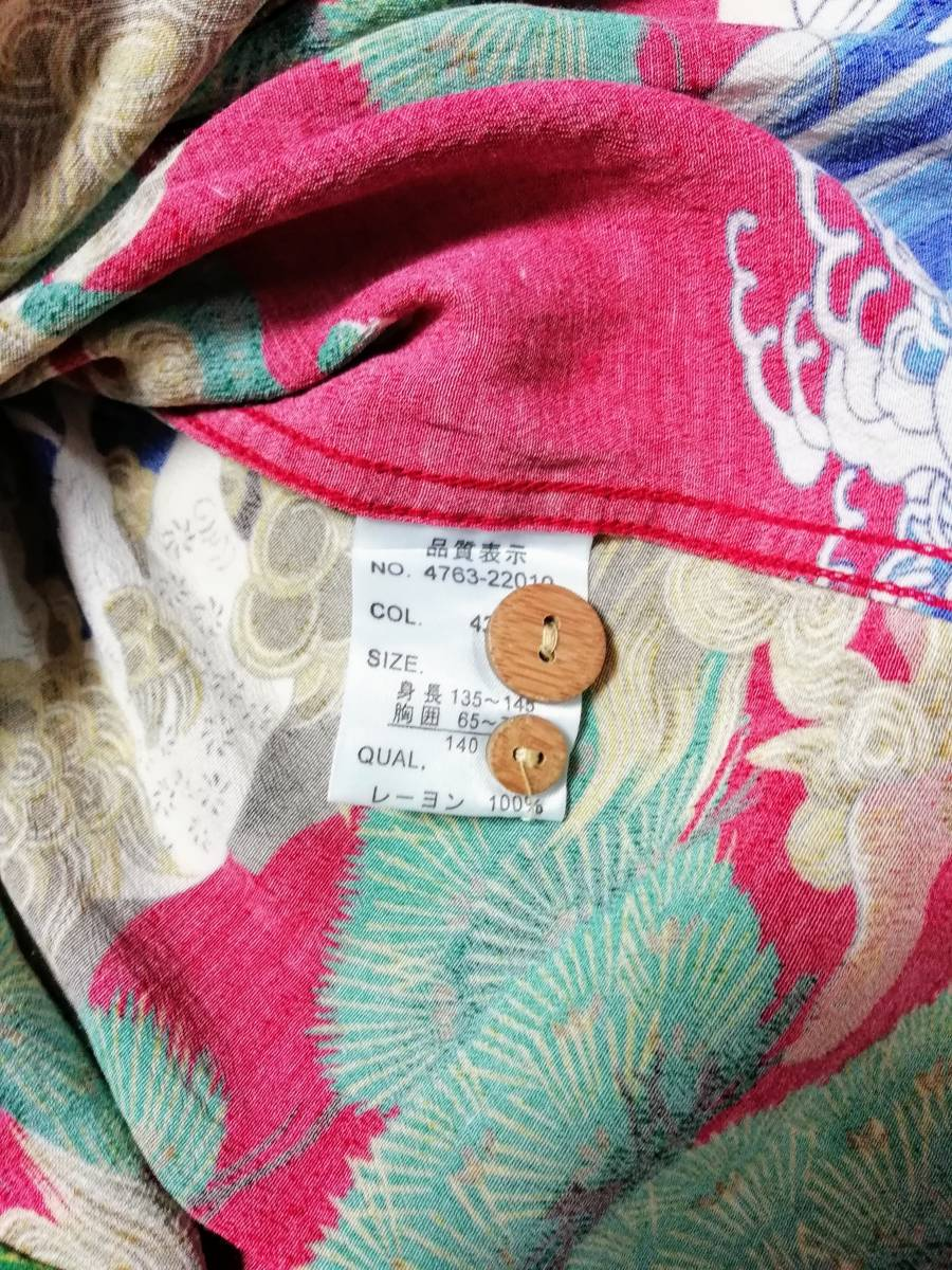 【oniwa soto/オニハソト】和柄 アロハシャツ 140cm _画像4