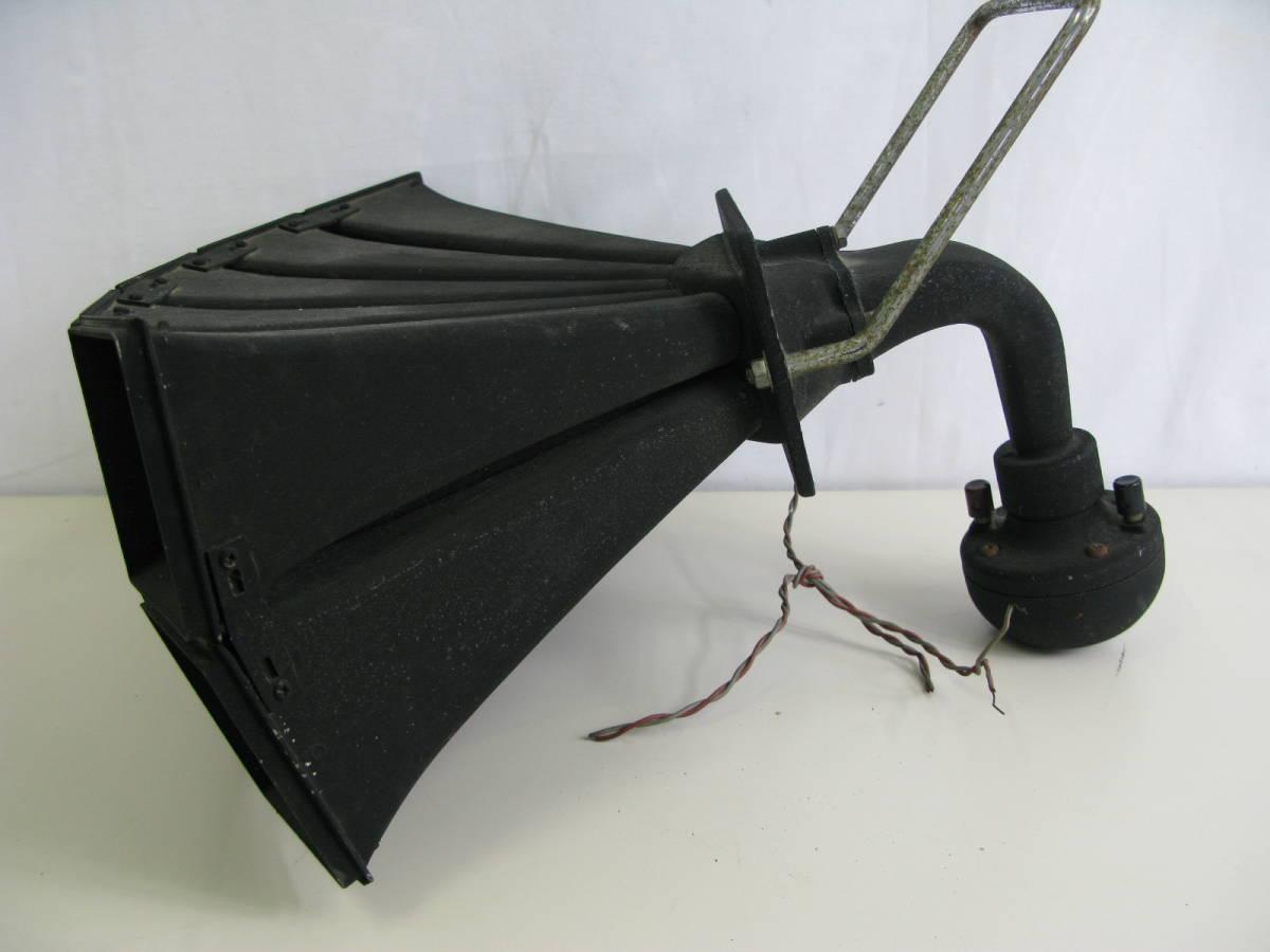 PIONEER パイオニア ホーン型 ミッドレンジユニット ドライホーン PM-101 6:25ABC1.5_画像5