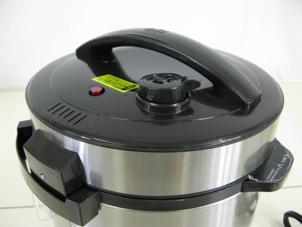 プレッシャー キングプロ 電気圧力鍋 SC-30SA-J01 マルチ 圧力鍋 6:8JKL0.5_画像5
