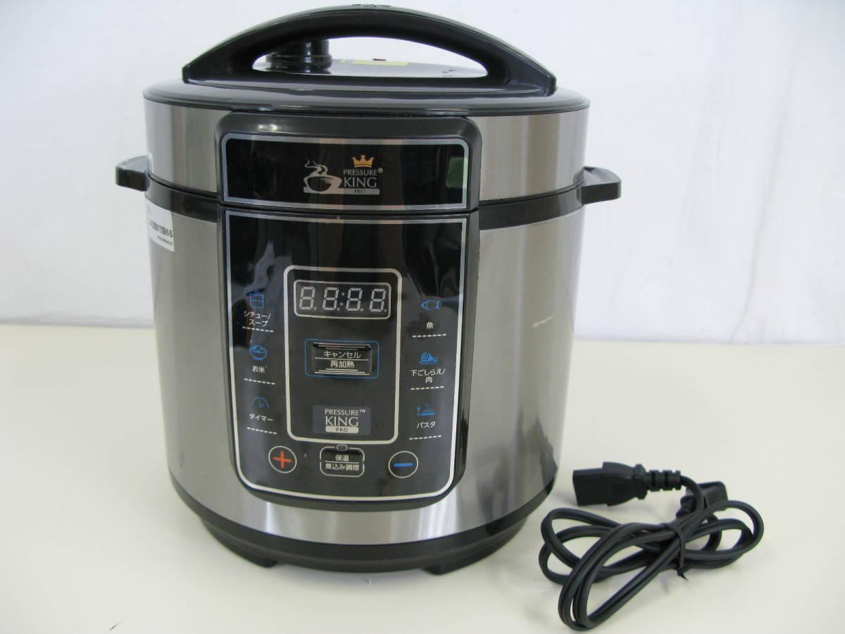 プレッシャー キングプロ 電気圧力鍋 SC-30SA-J01 マルチ 圧力鍋 6:8JKL0.5