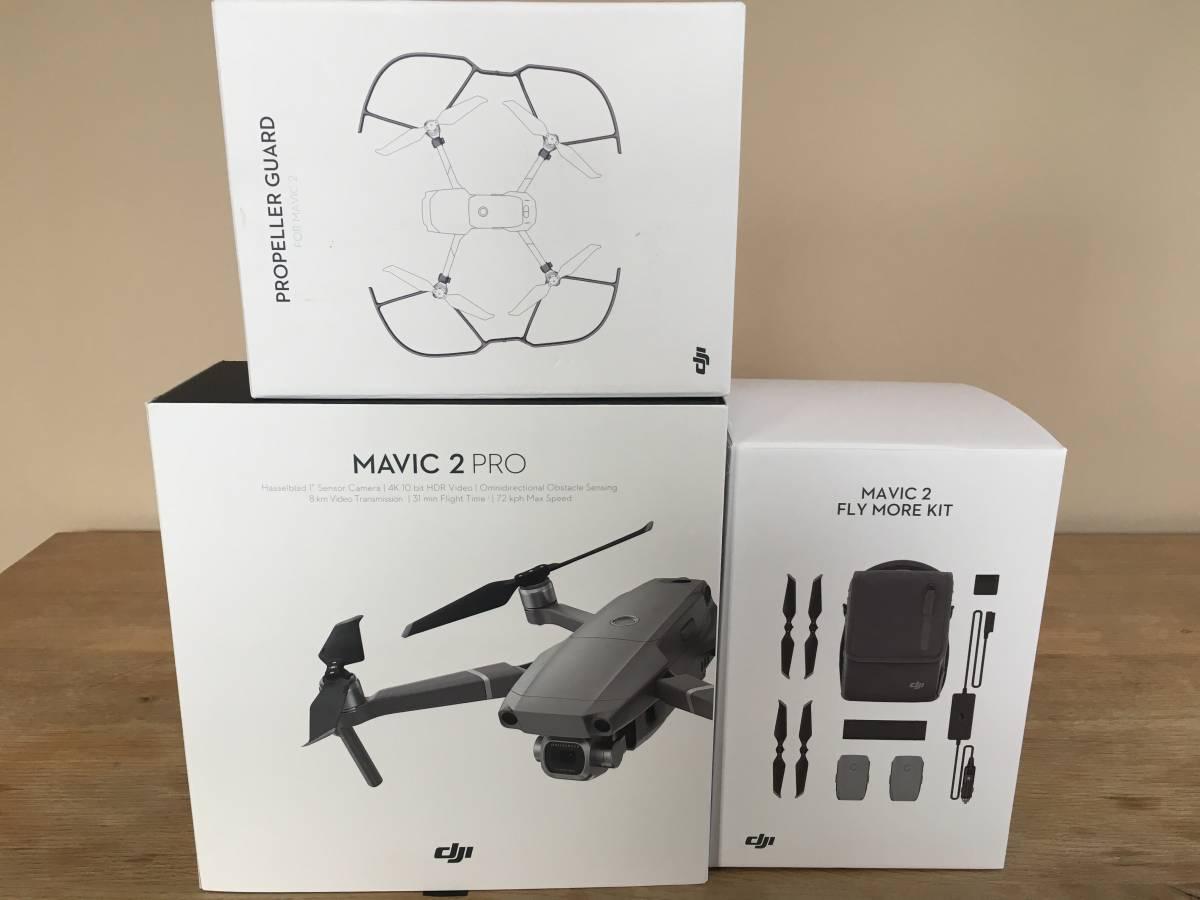 DJI マビック2プロ★Mavic2 Pro+Fly Moreキット+プロペラガード極上品