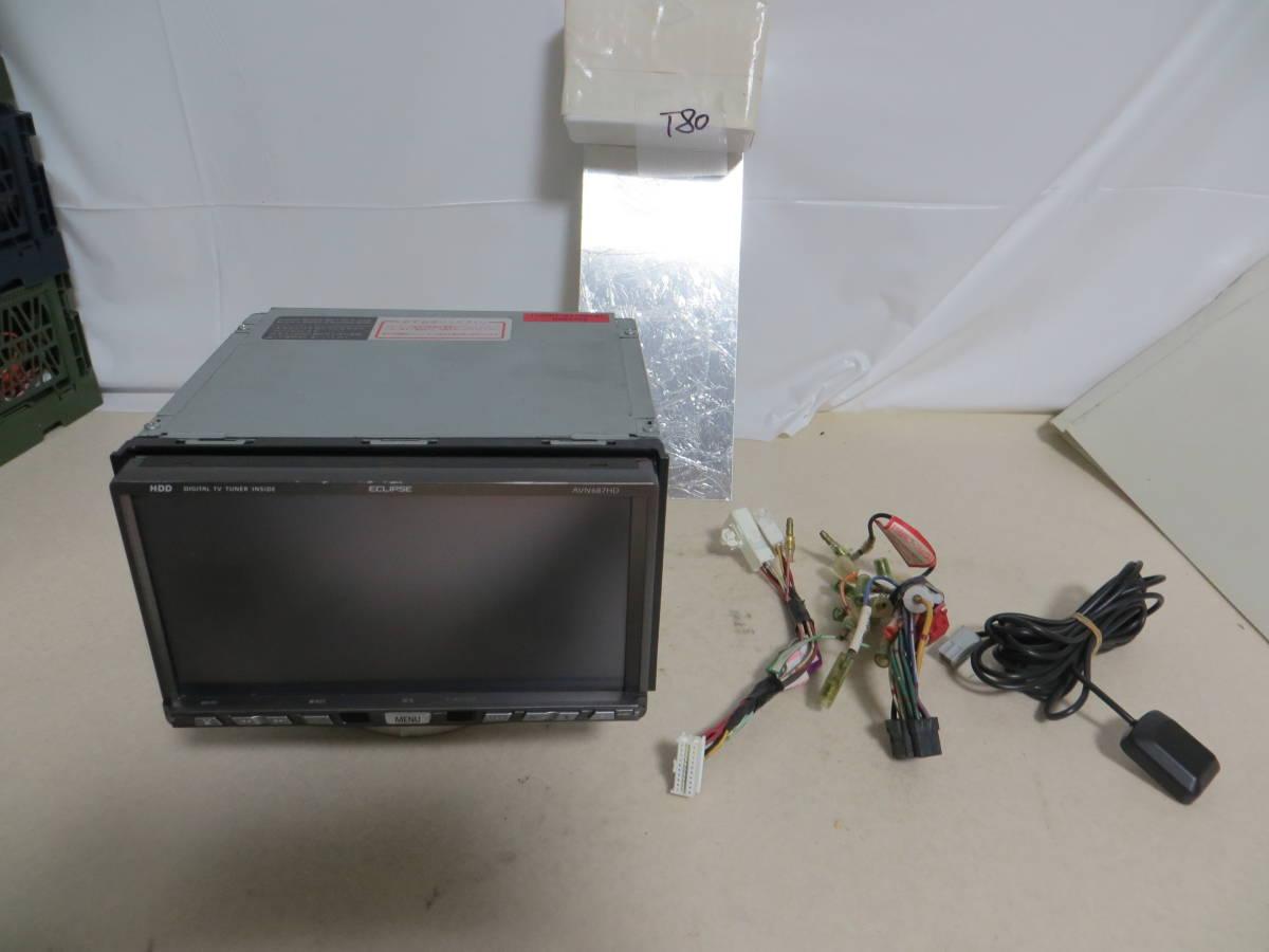 T80 動作保証保障イクリプス人気HDDナビ2007-8年/AVN687HD/TV地デジフルセグ内臓/CD.DVD/動作品 配線付き_画像5