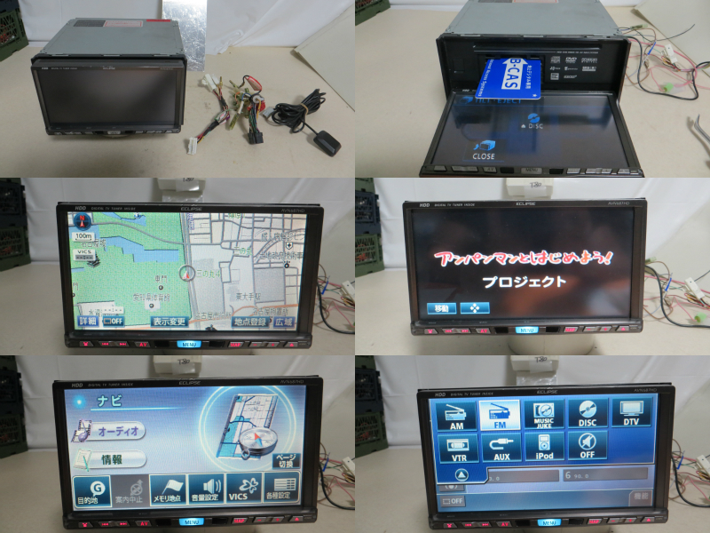 T80 動作保証保障イクリプス人気HDDナビ2007-8年/AVN687HD/TV地デジフルセグ内臓/CD.DVD/動作品 配線付き