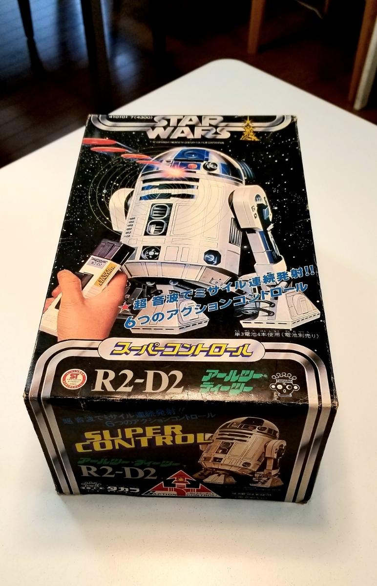 (当時ものレア) タカラ スーパー コントロール   スターウォーズ R2-D2_画像7