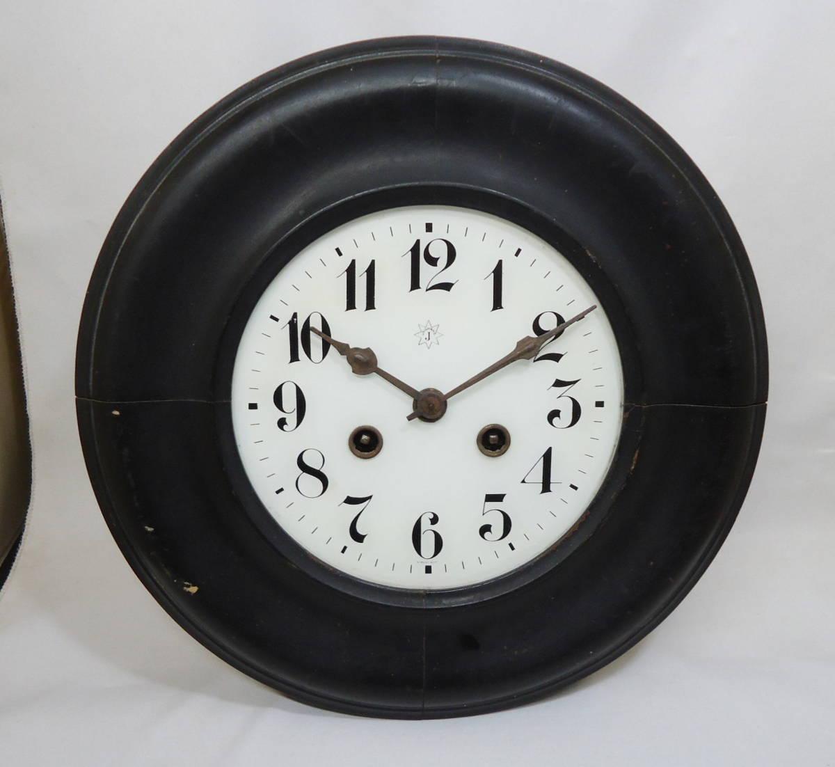 ドイツ製 ユンハンス 小型 柱時計 Jマーク/ガラス文字盤 動作品
