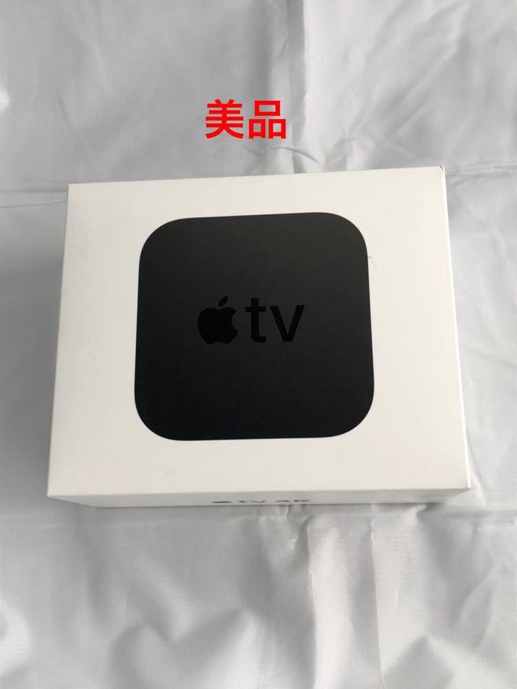 【極美品】Apple TV 4K 32GB MQD22J/A アップル 付属品完備